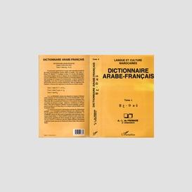 Vocabulaire de la cr ation d 39 entreprise par essaimage - Dictionnaire office de la langue francaise ...